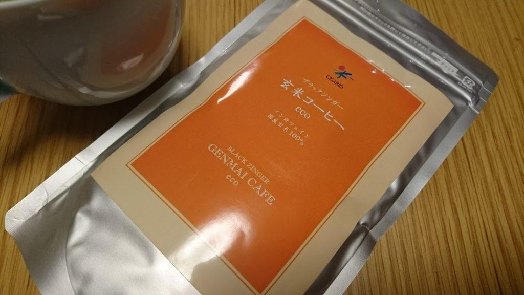 玄米コーヒー袋
