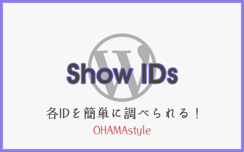 showids2