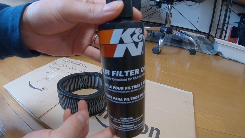 K&Nフィルターオイル